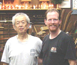 hatsumi__and_brian_2004-small