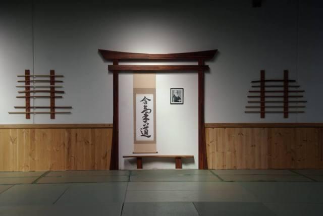 Ki Fusion Aikido